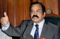 وزیراعظم سمیت تمام حکومتی شخصیات سانحہ ماڈل ٹان کی جے آئی ٹی کے سامنے ..