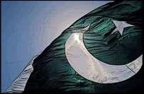 پاکستان تیزی کے ساتھ جوہری ہتھیاروں کے پروگرام کو وسعت دے رہاہے، 2020 ..