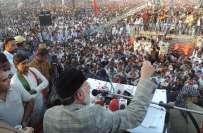 ڈاکٹر طاہر القادری کا دریا خان کے ضمنی انتخابات کیلئے عوامی تحریک کے ..