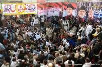 بھکر ضمنی انتخاب : پاکستان عوامی تحریک کے امیدوار سمیت 5 امیدواروں کی ..