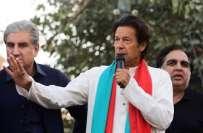 حکومت 48گھنٹے میں جوڈیشل کمیشن بنادے احتجاج ختم کردیں گے،عمران خان ..