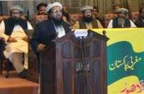 سقوط ڈھاکہ کی طرح سانحہ پشاور میں بھی بھارت ملوث ہے ' مقررین ،
