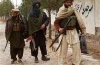 امارات اسلامی افغانستان کی پشاور دھماکے کی مذمت