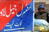 لاہور کی کوٹ لکھپت جیل میں سزائے موت کے قیدیوں کو پھانسی پر چڑھانے کی ..