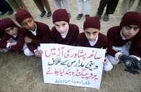 سانحہ پشاورکی مذمت کیلئے الفاظ دل کی ترجمانی کرنے سے قاصر ،ا س طرح کے ..