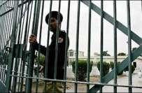 لاہور، پنجاب بھر کی جیلو ں میں بند دہشت گرداور کالعدم تنظیموں کے کارکنوں ..