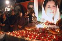 سابق وزیر اعظم بے نظیر بھٹو کی7 ویں برسی آج عقیدت واحترام سے منائی جائے ..