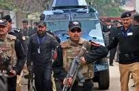 وزارت داخلہ نے ملک بھر سے مشتبہ افراد کو حفاظتی تحویل میں لینے کے لئے ..