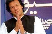 وفاقی حکومت تحریک انصاف کے چیئرمین عمران خان سمیت دیگر قیادت اور کارکنان ..