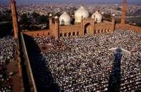 پاکستان علماء کونسل کی ذیلی تنظیم وفاق المساجد پاکستان کی اپیل پر ملک ..