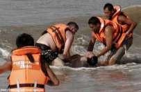 ملائشیا ائیر لائنز کی پروازوں کو پیش آنے والا تیسرا بڑا حادثہ