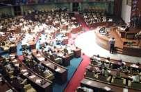 ٹمبر مارکیٹ آتشزدگی ، ایم کیو ایم نے سندھ حکومت کے خلاف تحریک التواءلانے ..