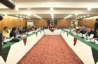 عمران خان کی زیر صدارت تحریک انصاف کی کور کمیٹی کا اجلاس، جوڈیشل کمیشن ..