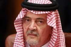 سعودی وزیر خارجہ 6 جنوری کو شاہ عبداللہ کا اہم پیغام لے کر پاکستان آئیں ..