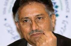 پرویز مشرف کا بیرون ملک علاج، میڈیکل بورڈ کا ڈاکٹر حسنات سے رابطہ