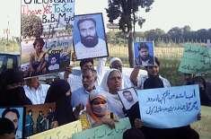 بلوچستان حکومت نے لاپتا افراد سے متعلق رپورٹ سپریم کورٹ میں جمع کرا ..