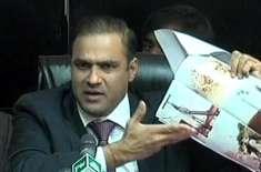 عمران خان خیبر پختونخوا میں اپنے بجلی چور وزرا کو تحفظ دے رہے ہیں، عابد ..