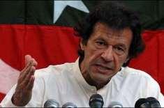 طالبان سے مذاکرات کا میچ بھی فکس لگتا ہے، عمران خان