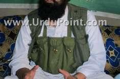 تحریک طالبان پاکستان نے شمالی وزیرستان جیٹ طیاروں کی بمباری میں عدنان ..