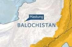 مستونگ ، ایران سے کوئٹہ آنیوالی زائرین کے بس کے قریب بم دھماکہ ،خواتین ..