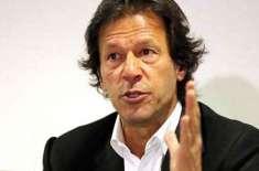 عمران خان کا خیبرپختونخوا کی ہر یونین کونسل میں گراؤنڈ بنانے کا اعلان