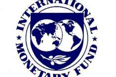 پاکستانی معیشت مثبت سمت میں گامزن ہے ،آئی ایم ایف