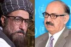 حکومت اورطالبان کی مذاکراتی کمیٹیوں کا پہلا اجلاس کل ہوگا،حکومتی کمیٹی ..