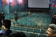 پشاور ، شمع سینما میں تین دھماکے ، گیارہ افراد جاں بحق ، متعدد زخمی ..