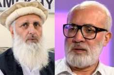 طالبان، حکومتی کمیٹیوں کے ارکان طالبان شوریٰ سے براہ راست ملاقات کریں ..