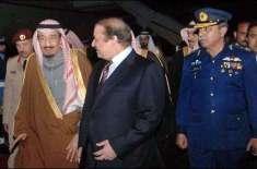 سعودی ولی عہد پرنس سلمان بن عبدالعزیز پاکستان پہنچ گئے