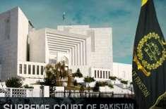 حکومت اور طالبان کے درمیان مذاکراتی عمل کو سپریم کورٹ میں چیلنج کردیا ..