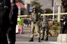 حساس اداروں نے ملک بھر میں آئندہ 48گھنٹوں کو حساس قرار دے دیا