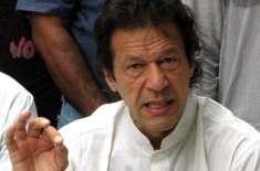 مذاکرات بچانے کیلئے طالبان سیزفائرکااعلان کریں،عمران خان