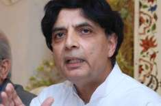 امریکہ کے بعد پاکستان کے پاس سب سے زیادہ 26خفیہ ایجنسیاں ہیں ' وزیر ..