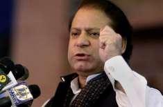 پاکستان سے لوڈشیڈنگ کانام ونشان ختم کردیں گے، نوازشریف