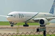 پی آئی اے کی دبئی سے لاہور آنے والی پرواز مسافرو ں کا سامان لانا بھول ..
