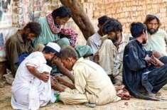 پاکستان میں 67لاکھ افرادنشے کے عادی ہیں،اقوام متحدہ، منشیات کے استعمال ..