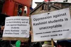 پاکستان کی فتح کا جشن منانے کے جرم میں بھارت کی ایک اور یونیورسٹی نے ..
