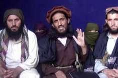 کالعدم تحریک طالبان نے سیاسی دفاتر کھولنے کیلئے مشاورت شروع کر دی، ..