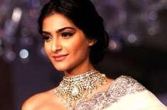 میرے لیے پیسے سے زیادہ پیار معنی رکھتا ہے' اداکارہ سونم کپور