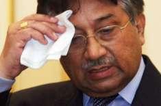 مشرف کی جان کو خطرے سے متعلق خط ہم نے جاری نہیں کیا ، وزارت داخلہ، خط ..