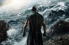 """ہالی وڈ کی فلم """"'نوح"""" پر مشرق وسطیٰ کے کئی ممالک میں پابندی"""