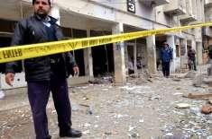 سانحہ کچہری اسلام آباد: فیکٹ فائنڈنگ کمیٹی کی رپورٹ مکمل
