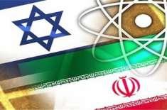 اسرائیلی وزیر اعظم اور وزیر دفاع نے اپنی فوج کو ایران کے جوہری تنصیبات ..