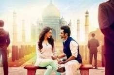 """بالی ووڈ فلم """"ینگستان"""" کے نئے گانے کی ویڈیو جاری کردی گئی'داتا دی .."""