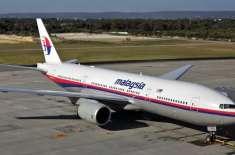 ملائیشین وزیراعظم نے لاپتہ طیارے کی بحرہند میں گر کر تباہ ہونے کی تصدیق، ..