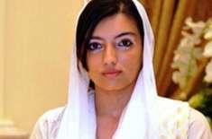 طالبان مذاکرات میں سنجیدہ ہیں تو معصوم افراد کو رہا کریں،آصفہ بھٹو، ..