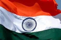 بھارت مسلمانوں کے لیے تشدد اور خوف پھیلاتا ہے