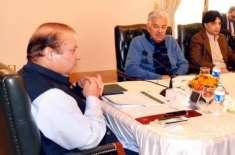 مشرف کا نام ای سی ایل سے نکالنے پر وزیراعظم کی مشاورت،کوئی فیصلہ نہ ..