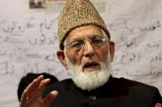 بی جے پی اور کانگریس دونوں پارٹیاں مسلمانوں کی دشمن ہیں' سید علی گیلانی،مسئلہ ..